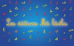 Oumm & Zawjat 10251810