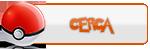 come cambiare l'icona - Pagina 2 Cerca10