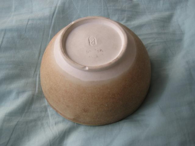 Brown bowl - unknown markings - please help Brownb11