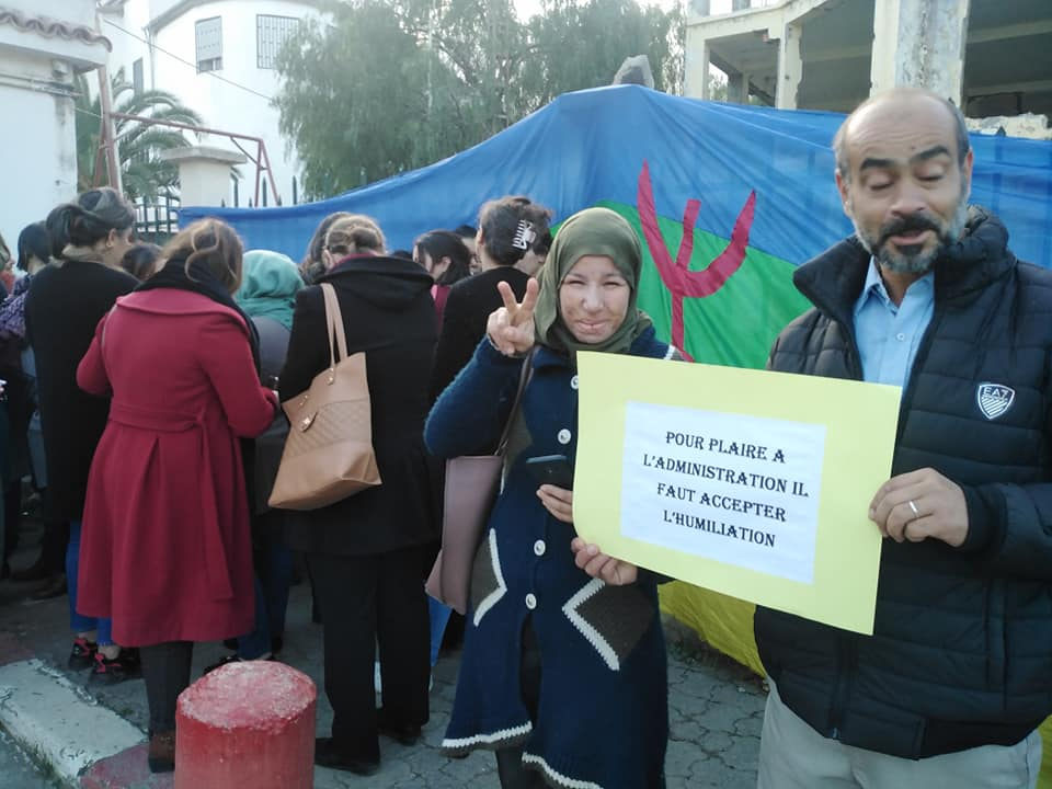 PROTESTATION DEVANT LE SIEGE DE LA DAIRA D'AOKAS LE JEUDI 06 FEVRIER 2020  1014