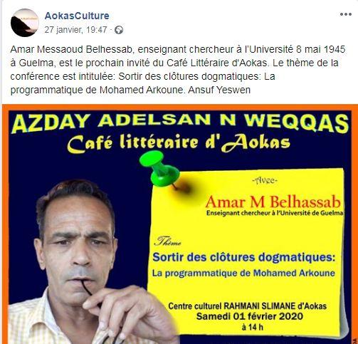 Amar Messaoud Belhessab à Aokas le samedi 01 février 2020 - Page 2 128