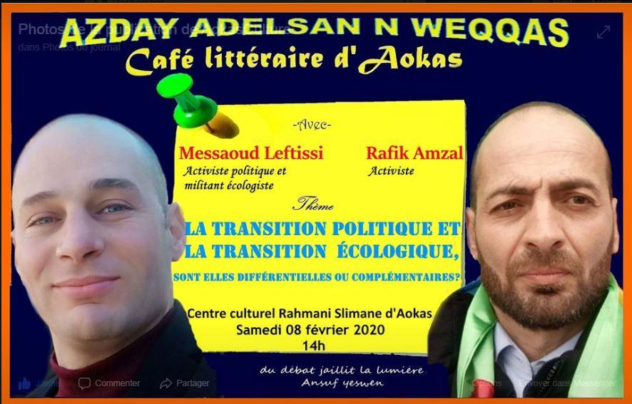 Messaoud Leftissi et Rafik Amzal à Aokas le samedi 08 fevrier 2020 133