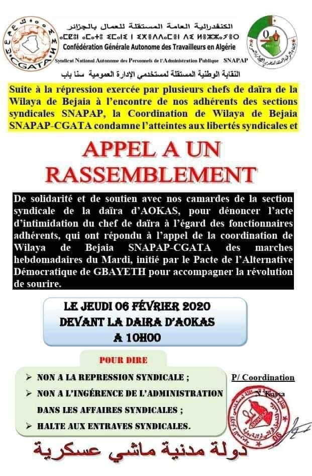 PROTESTATION DEVANT LE SIEGE DE LA DAIRA D'AOKAS LE JEUDI 06 FEVRIER 2020  135