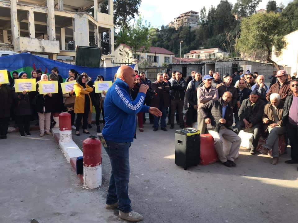 PROTESTATION DEVANT LE SIEGE DE LA DAIRA D'AOKAS LE JEUDI 06 FEVRIER 2020  141