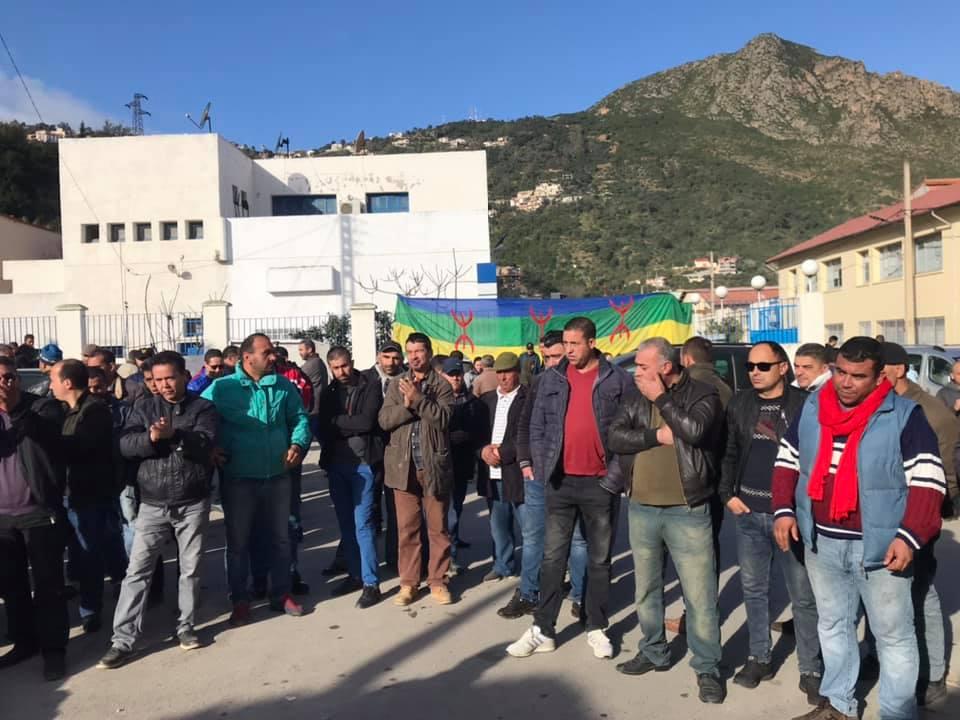 PROTESTATION DEVANT LE SIEGE DE LA DAIRA D'AOKAS LE JEUDI 06 FEVRIER 2020  142