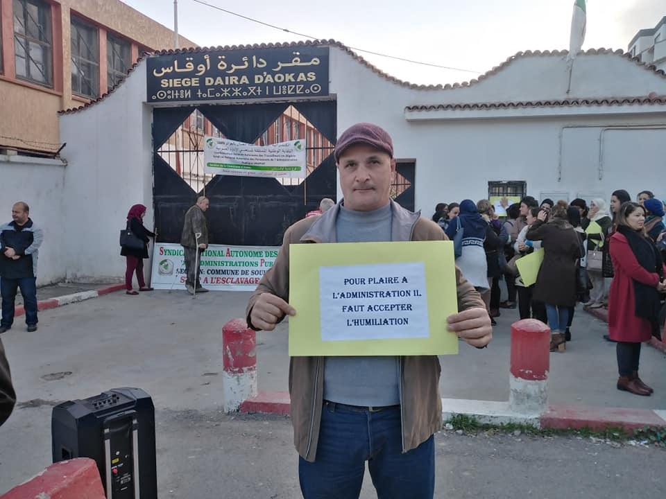 PROTESTATION DEVANT LE SIEGE DE LA DAIRA D'AOKAS LE JEUDI 06 FEVRIER 2020  512