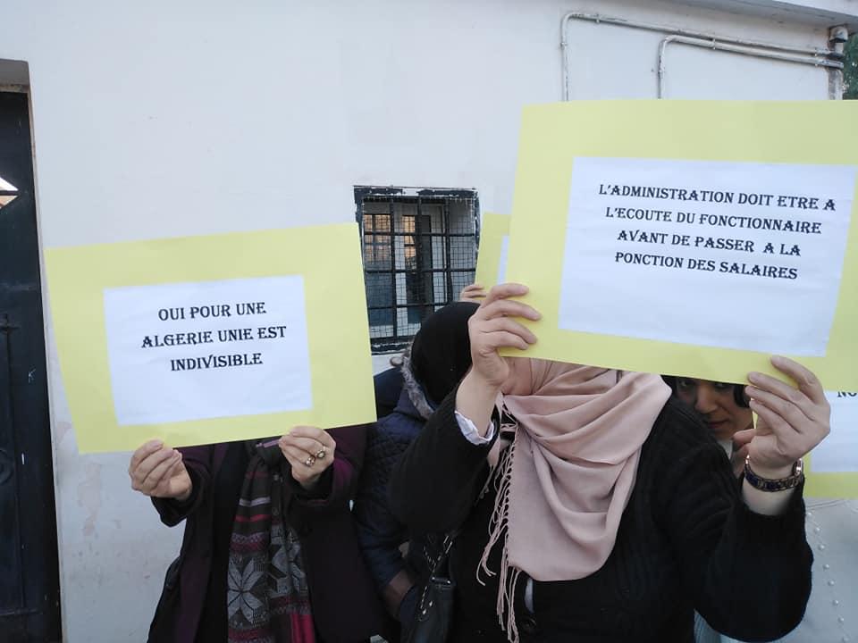 PROTESTATION DEVANT LE SIEGE DE LA DAIRA D'AOKAS LE JEUDI 06 FEVRIER 2020  811