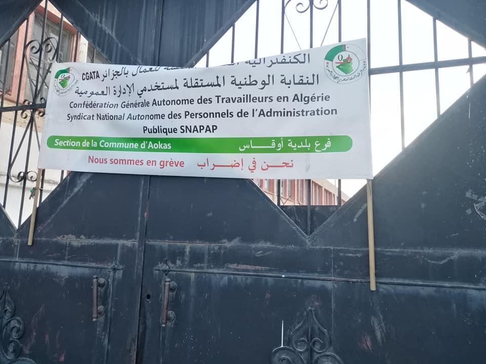 PROTESTATION DEVANT LE SIEGE DE LA DAIRA D'AOKAS LE JEUDI 06 FEVRIER 2020  911
