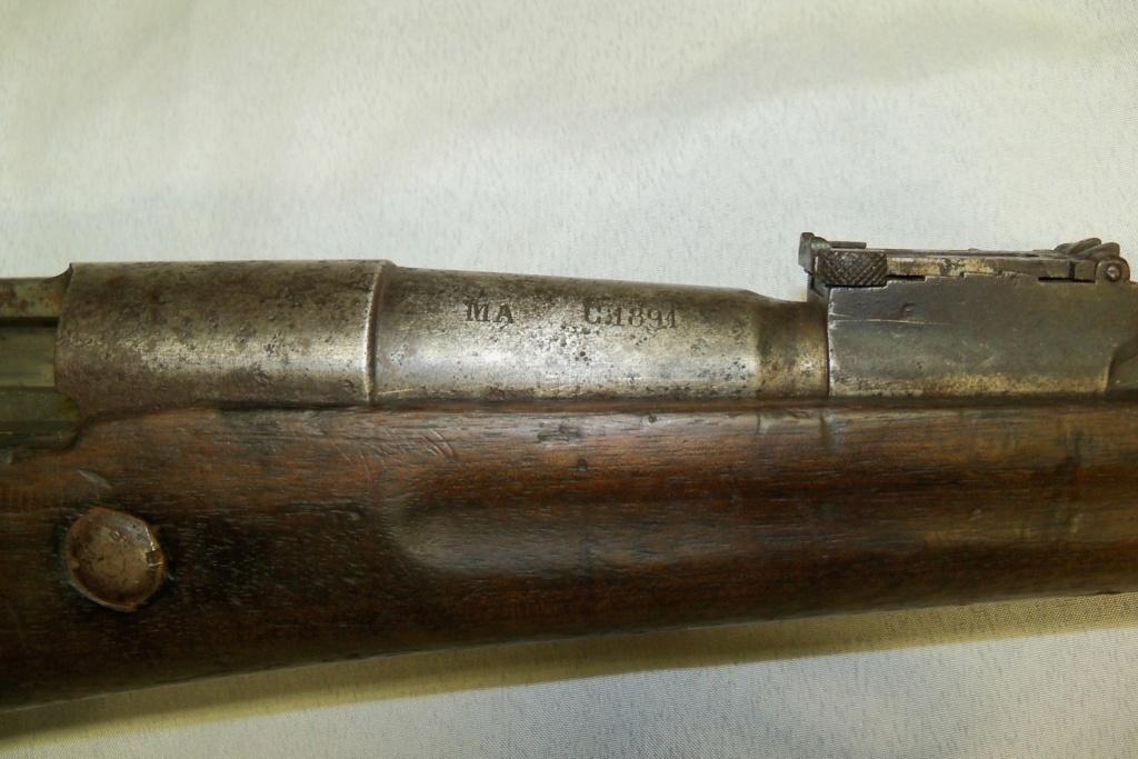 Une carabine de cuirassier de plus... de plus ! 101_0942