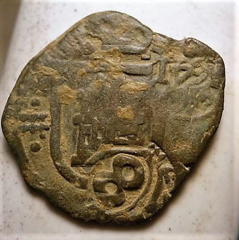 8 maravedís de Felipe IV (1625 Segovia) P1010316