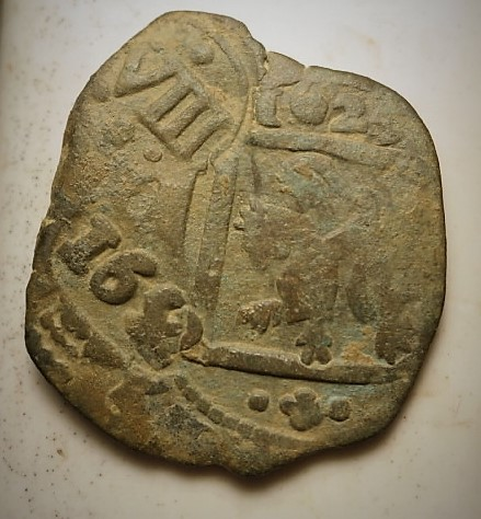 8 maravedís de Felipe IV (1625 Segovia) P1010317