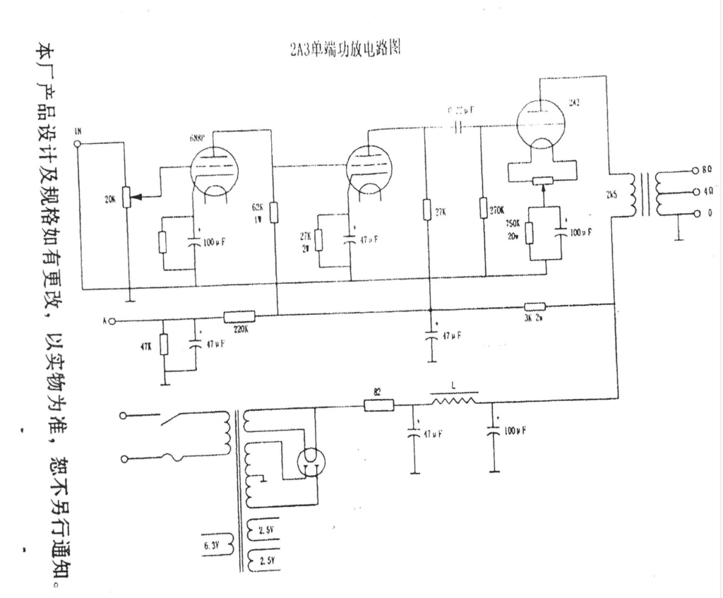 Aparatos chinos VS aparatos marcas reconocidas - Página 3 Screen17