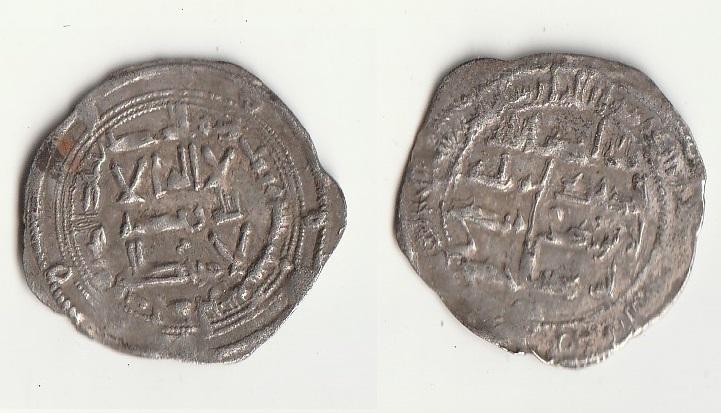 Dírham emiral, al-Ándalus, 2XX H 110