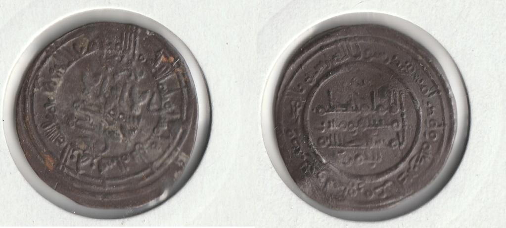 Dírham de al-Hakam ll, Medina Azahara, 355 H 111