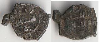 Handús de al-Qadir billah, taifa de Toledo 12084510