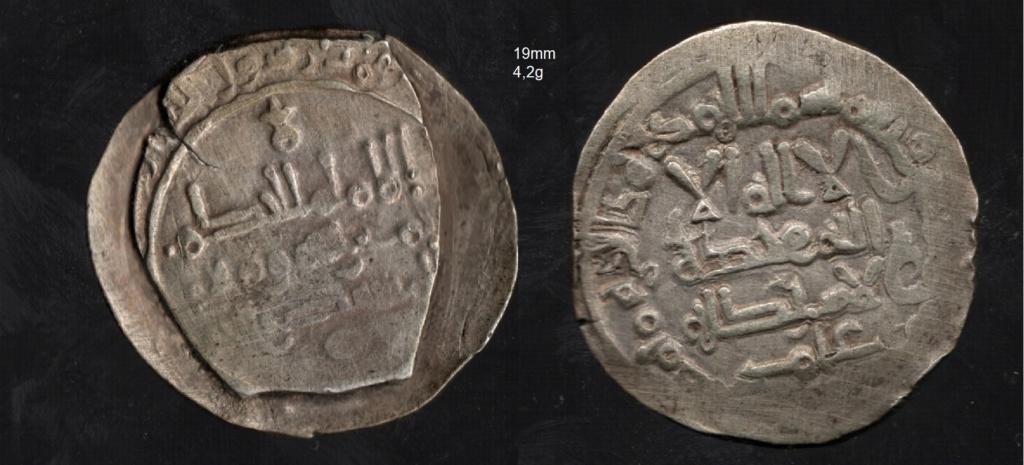 Dírham de al-Hakam II, Medina Azahara, 3¿61? H 1qqqse10