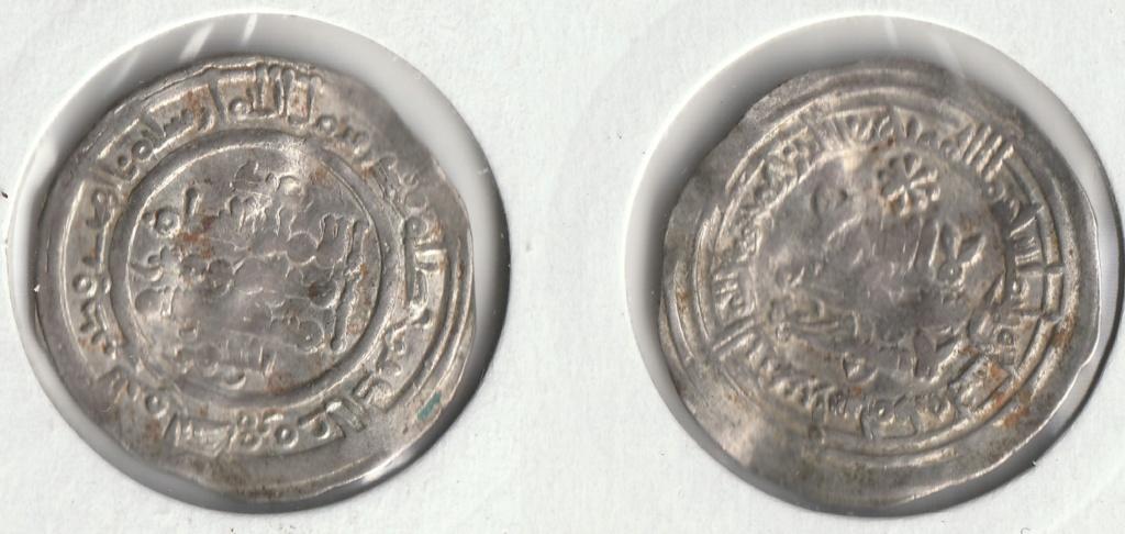 Dírham de al-Hakam II, Medina Azahara, 353 H 210