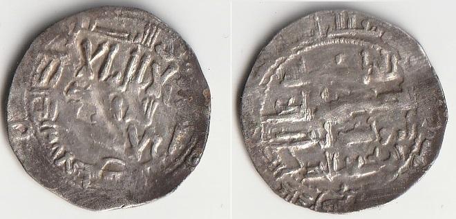 Dírham del 222 H, al-Ándalus, Abderramán II 411