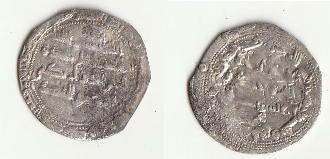 Dírham del 262 H, al-Ándalus, Muhammad I 510