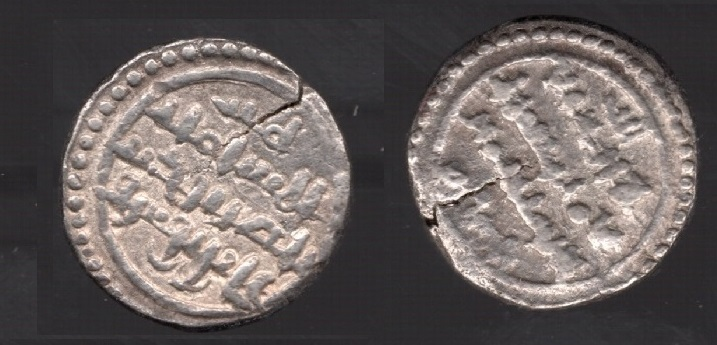 Quirate de Alí ben Yusuf con Tasfim, Benito Cj6 Quirat11
