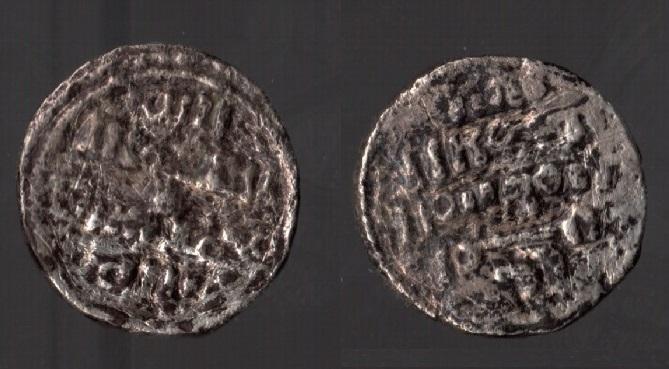 Quirate de Alí ben Yusuf con Sir. Medina 137 Quirat12