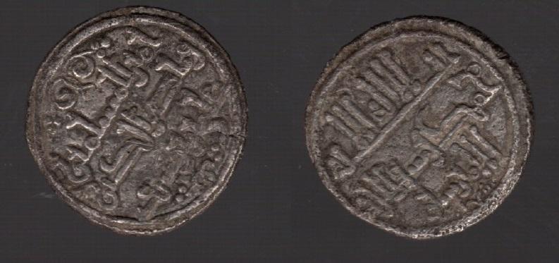 Quirate de Alí ben Yusuf con Sir, Benito Cf2 Quirat19