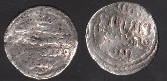 Quirate de Alí ben Yusuf con Sir. Medina 137 Quirat20