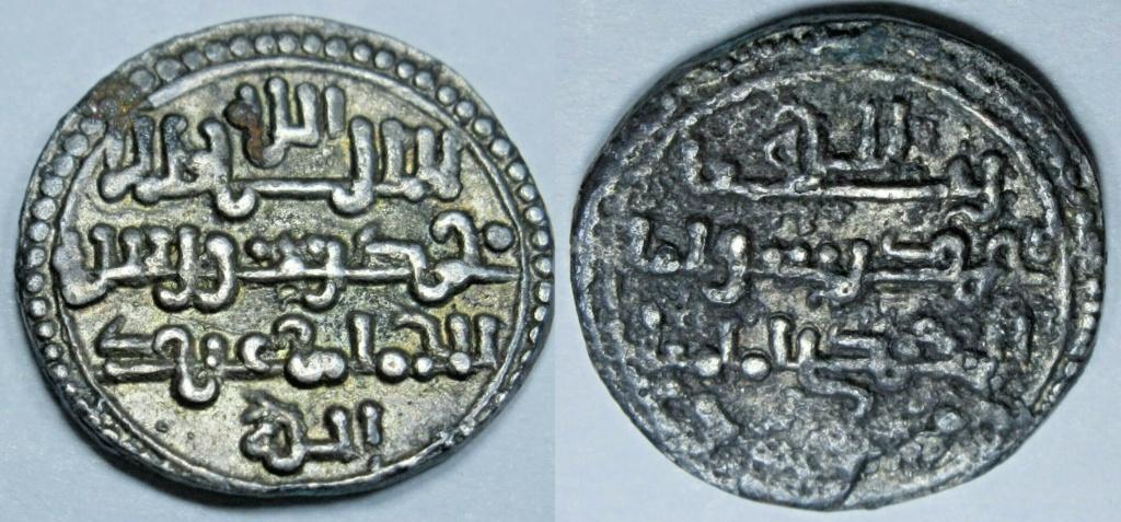 Quirate Fb4, atribuído a Ahmad ben Qasi S-l16012