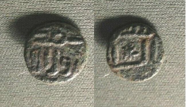 Felús del periodo de los Gobernadores, Frochoso IX-a S-l16014