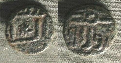 Felús del periodo de los Gobernadores, Frochoso IX-a S-l16015