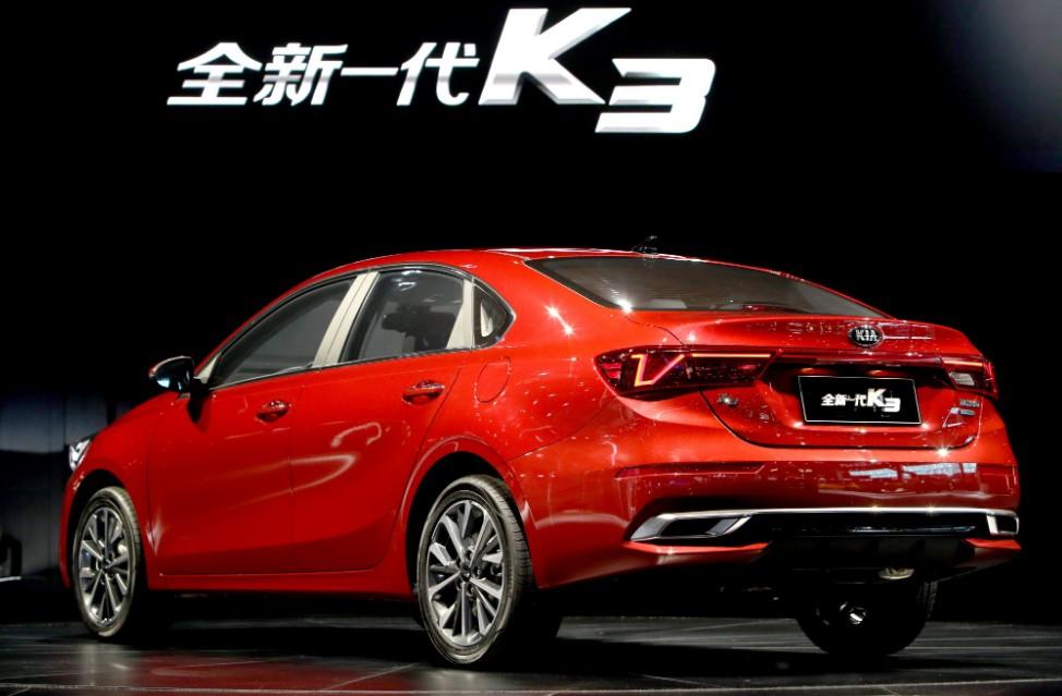 Kia K3 2019-2020 Kia-k310