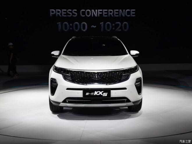 Kia Sportage 2020 (Base KX5)  Kia-kx13