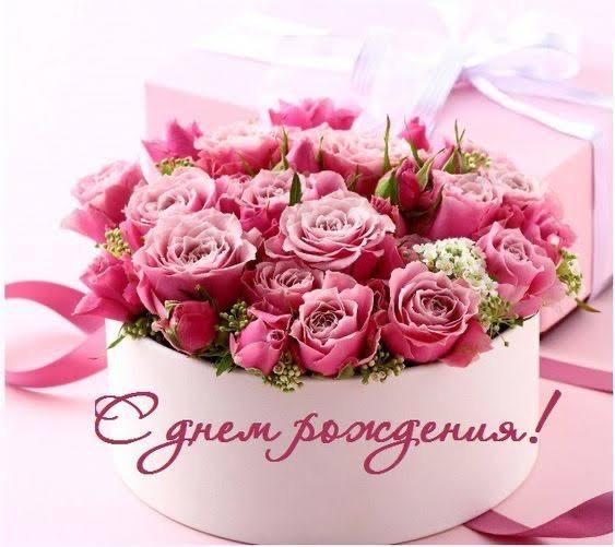 С Днем Рождения!  Da7ea410