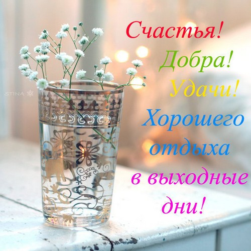 Болталка - Страница 2 11367310