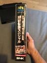 [VDS]Console et jeux Neo Geo AES Img_2411