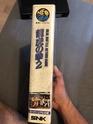 [VDS]Console et jeux Neo Geo AES Img_2414