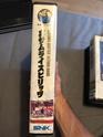 [VDS]Console et jeux Neo Geo AES Img_2514