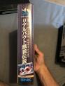 [VDS]Console et jeux Neo Geo AES Img_2522