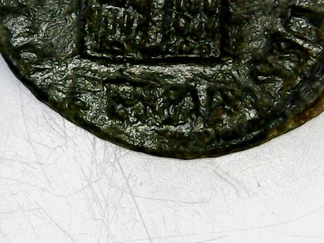 AE3 de Constantino II. PROVIDEN-TIAE CAESS. Puerta de campamento de dos torres. Cyzicus?. 2018-053