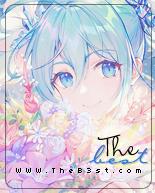 Vocaloid | Avatars + Signatures 2110