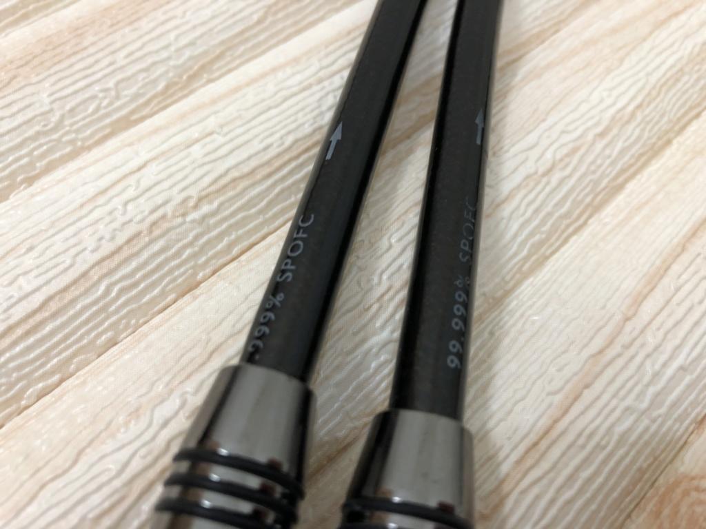 Qed Splitter 15fbc710