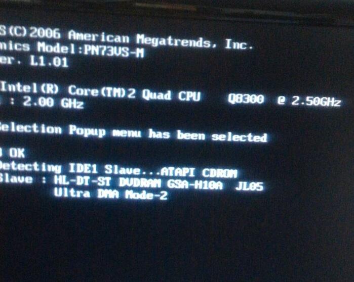 AJUDA com problema na inicialização do computador Img-2012