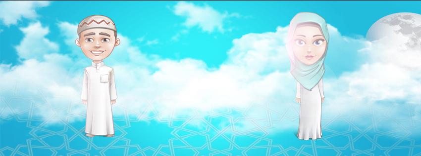 طلب بتصميم شكل وكتابة لشعار شفاف Aoa11