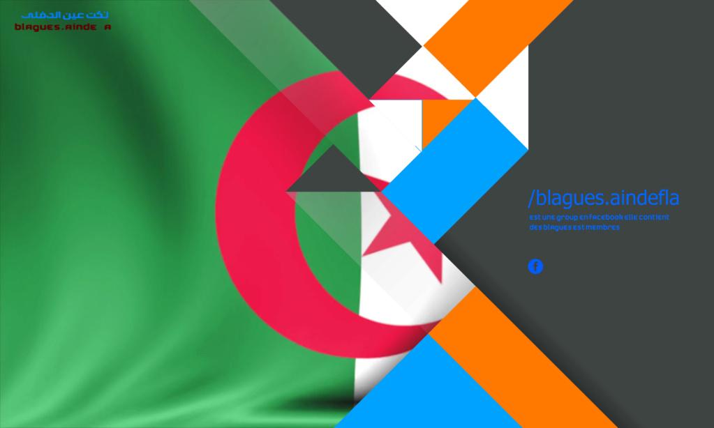 طلب تصميم غلاف فيس بوك  Pnunyq12