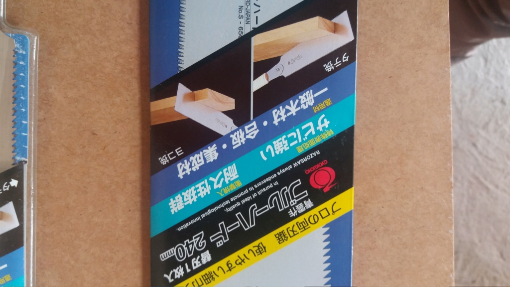 *(VENDIDO) SERROTE JAPONÊS 240mm duplo GYOKUCHO-SEM CABO 20180715
