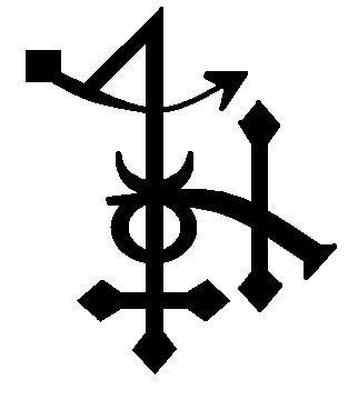 """Псевдоалхимический знак""""Ослабление врага"""" A49"""