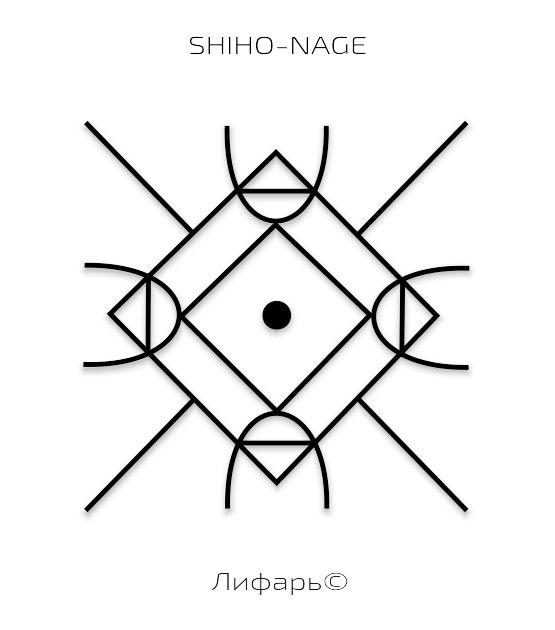 Shiho - Nage 0010