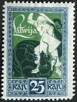 5 Lati 1931 - Letonia Stampl10