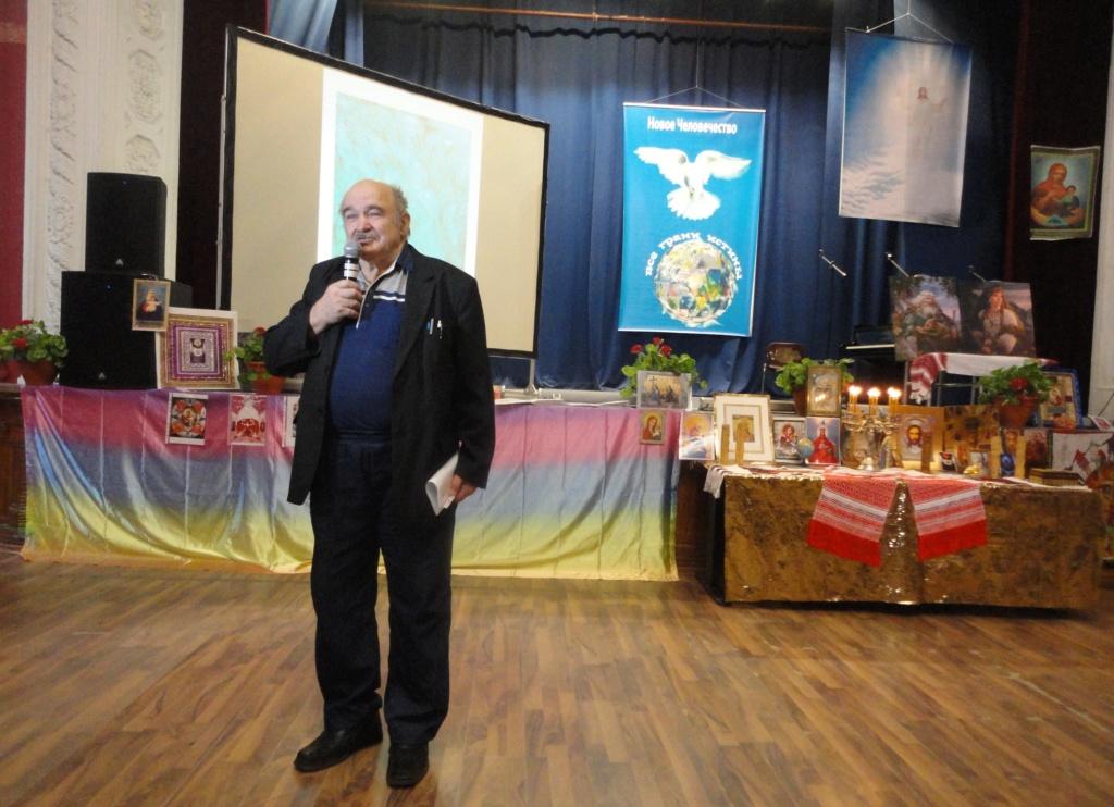 Союз Духовных Школ и Общественных Организаций, Собор Народного Единства. 1_201610