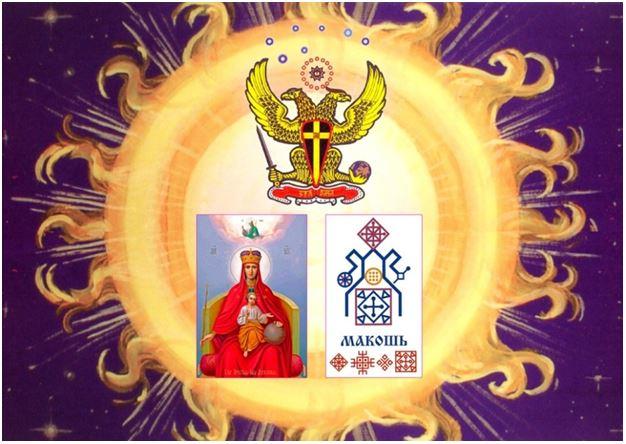 Союз Духовных Школ и Общественных Организаций, Собор Народного Единства. 510
